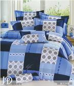 單人四件式床罩組/純棉/MIT台灣製 ||幾何拼圖||
