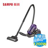 聲寶 SAMPO HEPA免紙袋吸塵器 EC-HA40CYP