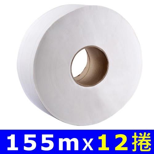 Livi優活 大捲筒衛生紙 155mx12捲/箱