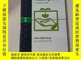 二手書博民逛書店A罕見Technique for producing ideas:一種產生想法的技術Y212829