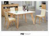 【MK億騰傢俱】CS935-2L葛麗絲4.3尺原石原木餐桌椅組(桌*1、椅*4)