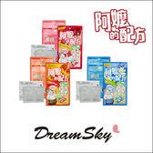 台灣 阿嬤的配方 舒緩足貼 足貼 貼布 樹液 腳底板 舒緩 夜用 睡眠用 多款 (2枚/包) DreamSky
