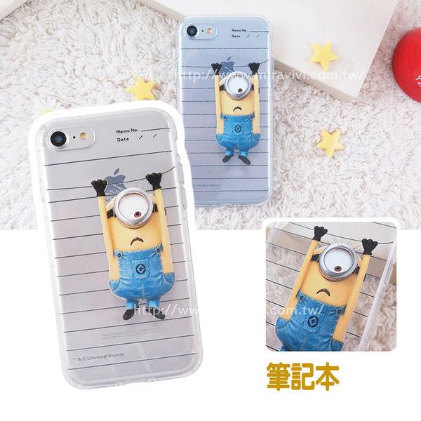 Minions 小小兵iPhone 8 / iPhone 7(4.7吋)可愛防摔氣墊空壓保護套