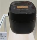 5段全面IH搭載 Panasonic國際牌6人份IH壓力鍋電子鍋SR-PAA100 連續九年日本銷售第一