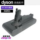 Dyson 戴森 V11 SV14 高品...