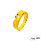 J'code真愛密碼 心海戀人黃金/水晶男戒指