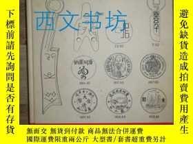 二手書博民逛書店【罕見】Chinese Currency: Currency o