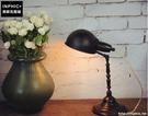 INPHIC- 創意老式復古燈罩檯燈鐵藝書桌閱讀燈臥室床頭燈_S197C