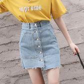 牛仔裙女夏季高腰a字裙韓版學生短裙顯瘦包臀裙單排扣半身裙梗豆物語