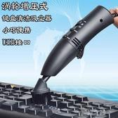 USB吸塵器-鍵盤吸塵器迷你創意微型靜音usb筆記本清潔清理器便攜桌面小型強 現貨快出