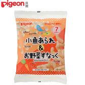 貝親-小魚米果球&紅蘿蔔蕃茄點心(7g*4袋)//Pigeon