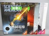 【書寶二手書T5/雜誌期刊_PCA】科學人_158~162期間_共5本合售_黑洞電梯