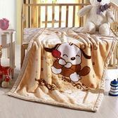 毛毯 兒童毛毯雙層加厚冬季珊瑚絨辦公室午睡毯蓋腿毯寶寶嬰兒小毯子【小天使】