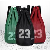 籃球包  籃球袋籃球包帶足球包抽繩束口袋雙肩包防水運動包大容量男健身包 下標免運