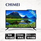 CHIMEI奇美 32吋LED液晶顯示器+視訊盒 TL-32A600+TB-A061