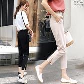 西裝褲女直筒寬鬆夏薄款2020新款八分小個子春秋裝九分休閒煙管褲