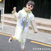 雨衣圓桌騎士兒童幼兒園寶寶雨披小孩學生男童女童環保書包 漾美眉韓衣