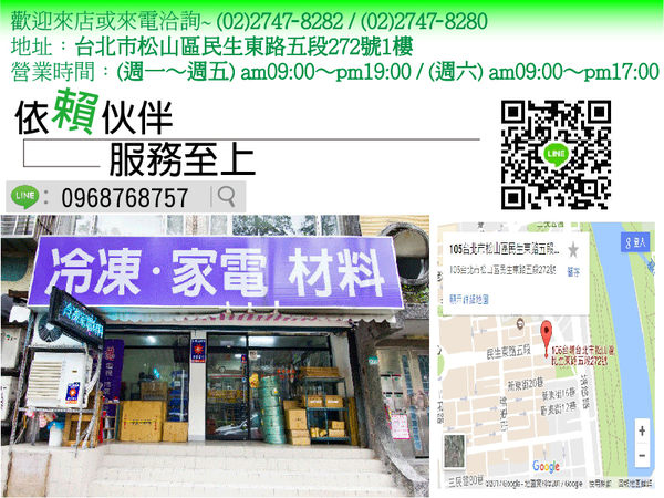 【50uf 下單區】冷氣專用電容器 15.20.25.30.35.40.45.50.55.60.65.70uf 電容器