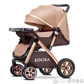 嬰兒推車可坐可躺輕便折疊0/1-3歲雙向避震小孩兒童寶寶bb手推車igo   橙子精品