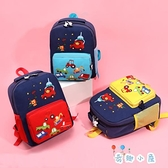 兒童書包可愛卡通韓版男女孩後背包【奇趣小屋】