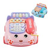 兒童玩具仿真電話機 嬰兒益智音樂電話車-321寶貝屋
