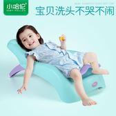 洗頭椅 兒童洗頭椅寶寶洗頭床小孩洗發躺椅加大號可折疊配嬰兒浴盆 巴黎春天