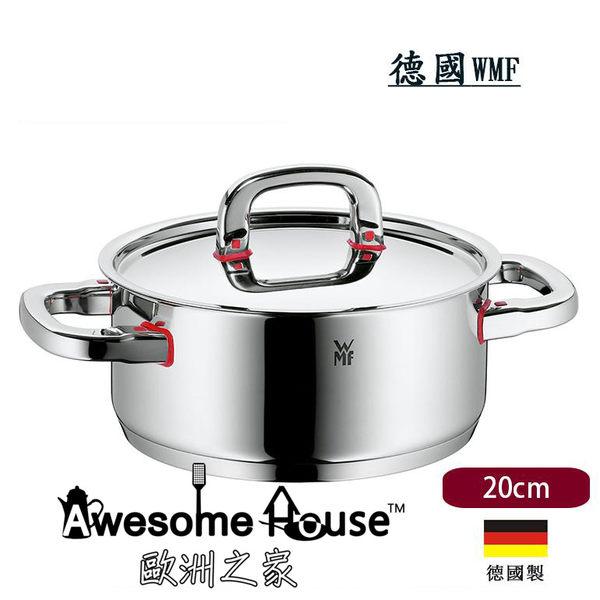 德國 WMF 帝王鍋 Premium One 20cm 不鏽鋼鍋 雙耳含蓋 湯鍋 (較矮 2.5L) #1788206040