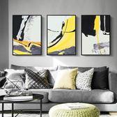 現代抽象畫沙發背景墻壁畫酒店油畫掛畫客廳北歐裝飾畫 簡約大氣WY【店慶滿月好康八折】