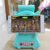 懶人手機平板支架任天堂switch降溫便攜多功能散熱器小米蘋果桌面【全館免運】