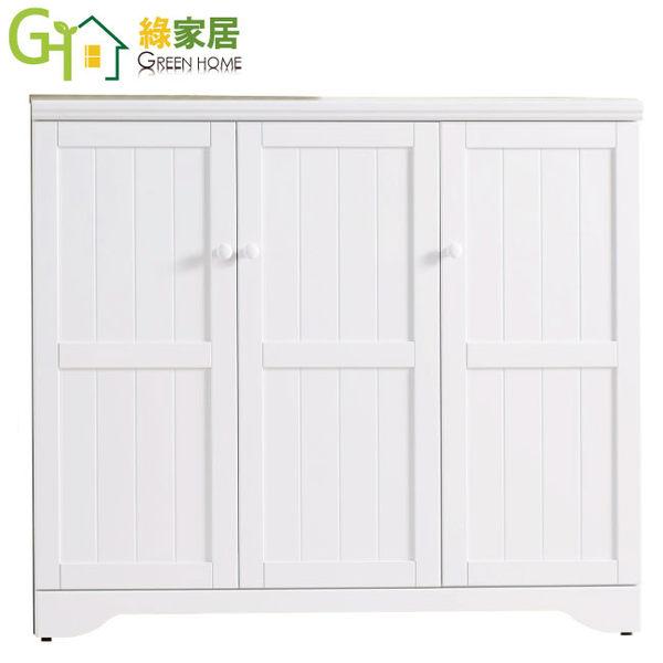 【綠家居】梅恩 時尚白4尺三門鞋櫃/玄關櫃