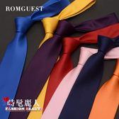 男士純色領帶窄6cm正裝商務8cm職業結婚新郎學生領帶  全店88折特惠