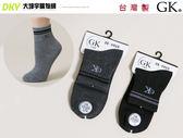 GK-605 台灣製 GK 提字條紋1/2休閒襪 男女適用