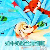 兒童毛毯 嬰兒毛毯云毯雙層加厚兒童毛毯新生兒寶寶毛毯子秋冬季幼兒園毛毯 童趣屋