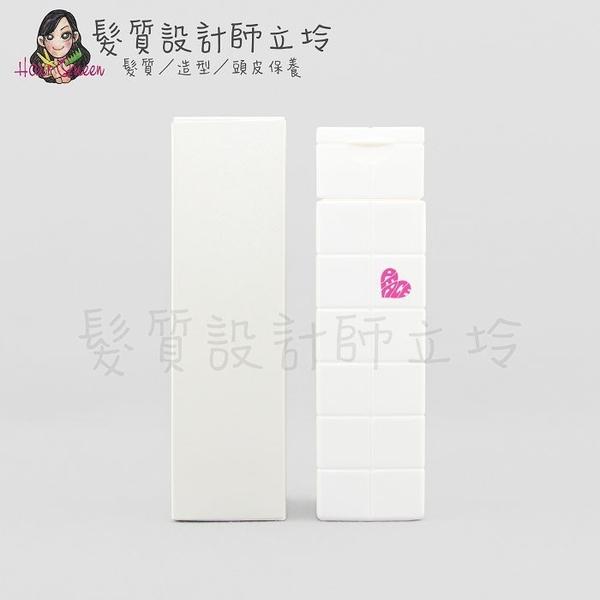 立坽『免沖洗護髮』愛麗美娜公司貨 ARIMINO 香妃 光澤乳200ml HM01