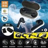 【世明國際】QCY T3 藍芽5.0 藍芽耳機 無線耳機 耳機 Bluetooth IPX5 運動 通勤 機車 藍牙