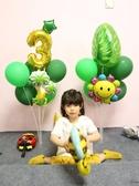 森林系列綠色氣球桌飄支架生日派對叢林桌面氣球裝飾【時尚大衣櫥】