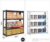 倉庫倉儲貨架置物架家用儲物小超市展示架鐵架子角鋼多層組合庫房  母親節特惠 YTL