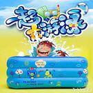 寶寶游泳池充氣家用室外保溫超大加厚家庭嬰兒兒童大人海洋球泳池 QQ28483『bad boy』
