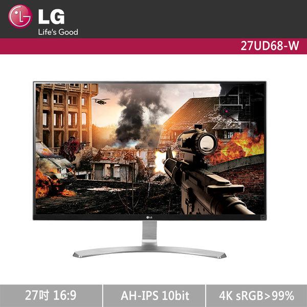 【免運費-隨貨贈4K電視盒】LG 樂金 27UD68-W 27型 4K AH-IPS 電競 顯示器 / AMD FreeSync
