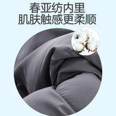 睡袋成人戶外室內單人秋冬季加厚保暖賓館露營旅行隔臟睡袋  WY【端午節免運限時八折】