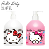 Hello Kitty 洗手乳 300ml 白麝香/小蒼蘭 香味可選【PQ 美妝】