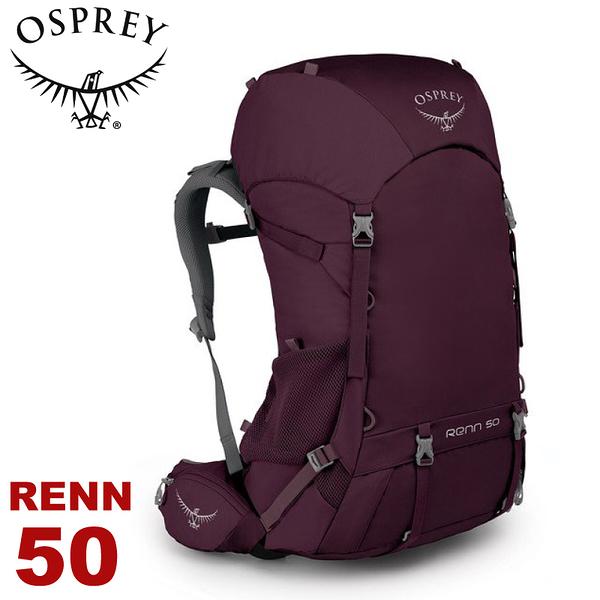 【OSPREY 美國 RENN 50 女款 登山背包《極光紫》50L】雙肩背包/後背包/登山/健行/旅行