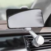 汽車車載手機導航座支架出風口架支撐卡扣式雙向調節通用型旋轉夾   遇見生活