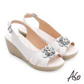 A.S.O 挺麗氣墊 真皮立體雕花楔型涼鞋 白