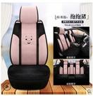 冬季短毛絨汽車坐墊卡通座墊通用整套男女保暖座椅套可愛免綁車墊