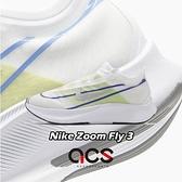 Nike 慢跑鞋 Wmns Zoom Fly 3 白 藍 黃 女鞋 運動鞋 【ACS】 AT8241-104