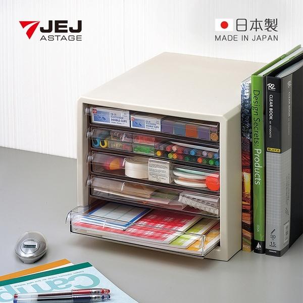 【日本JEJ】日本製桌上型A4文件收納櫃(5低抽)