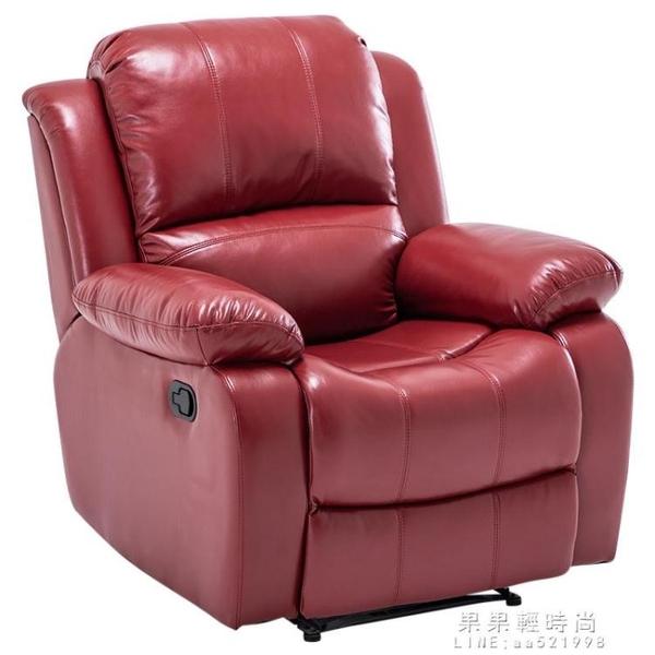 頭等太空沙發艙單人沙發美甲沙發椅電腦沙發電動功能沙發懶人可躺【果果新品】