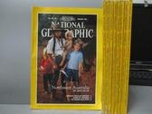 【書寶二手書T5/雜誌期刊_XAR】國家地理雜誌_1991/1~12月間_共9本合售_Northwest…等_英文版