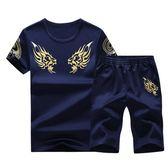 運動套裝男士夏季 短袖休閒運動韓版時尚兩件套 AL193【大尺碼女王】